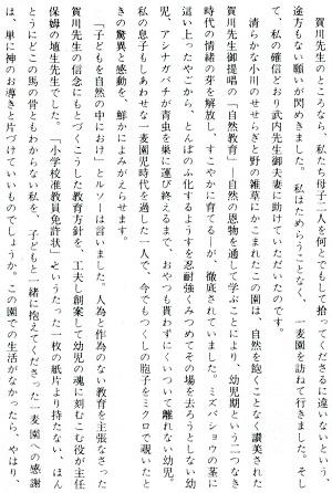 8-文章8