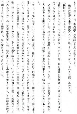 7-文章7