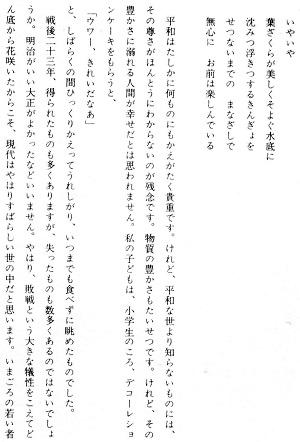 14-文章14