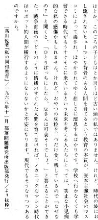 15-文章15
