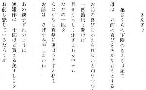 13-文章13