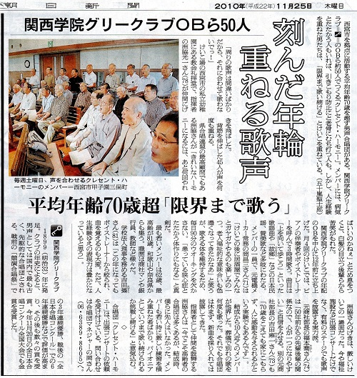 4-附録1朝日新聞