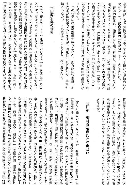 6-文章5