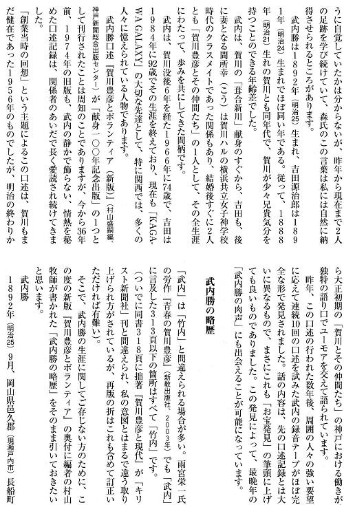4-文章3