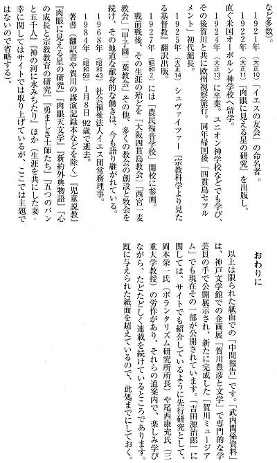 8-文章7