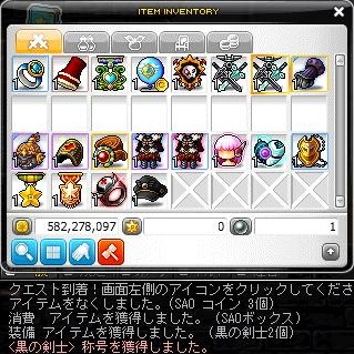 Maple131031_185610.jpg