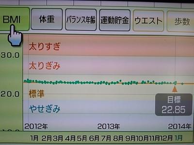 DSC_0103_20140126122814a04.jpg