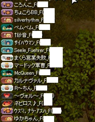 1_201310211643188c9.jpg