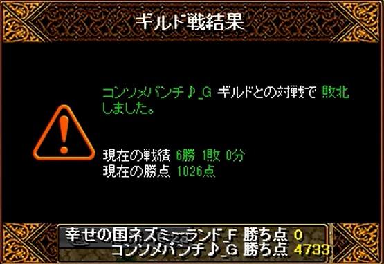 1_20131122005846cfb.jpg