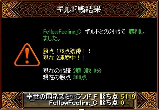 1_201311251144352ae.jpg