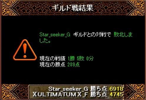 2_20131023220219117.jpg