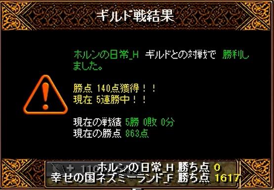 2_20131116054350f71.jpg