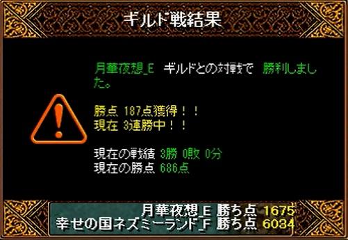 3_20130913194233ddf.jpg
