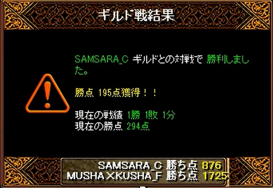 3_201311141224408a6.jpg