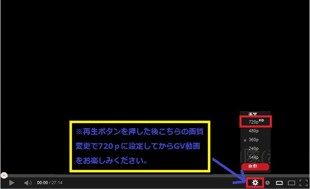 GV_20130913194402215.jpg