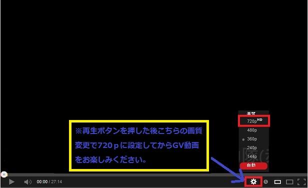 GV_20130918155621b5f.jpg