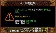 けんぼーのブログ-awawawa