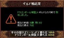 けんぼーのブログ