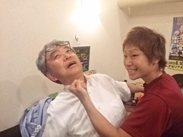 うっし~師匠2