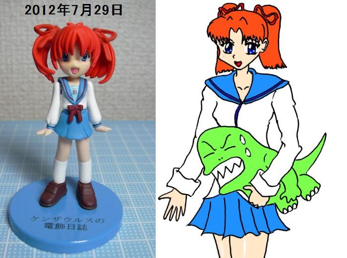 ミカちゃん改造-2-004