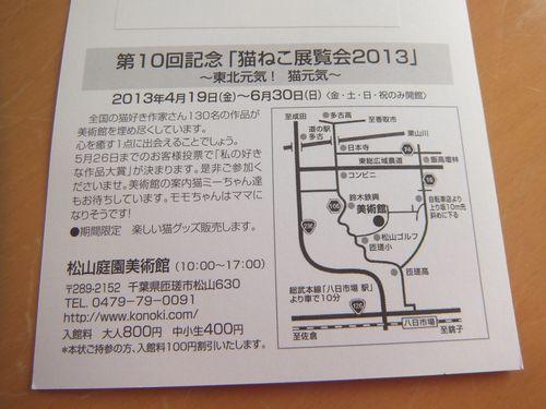 DSCF1792.jpg