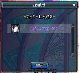 ScreenShot2013_0526_095235892.jpg