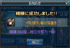 ScreenShot2013_0526_095514433.jpg