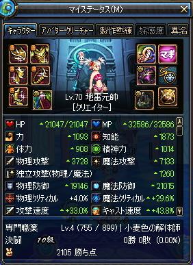 ScreenShot2013_0526_232557948.jpg