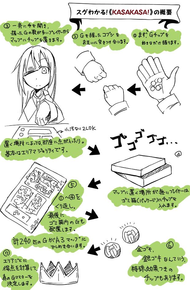 KASAKASA!5.jpg