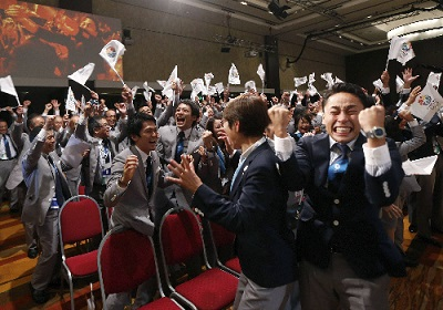 東京五輪2