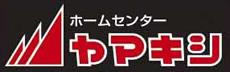 ヤマキシのロゴ
