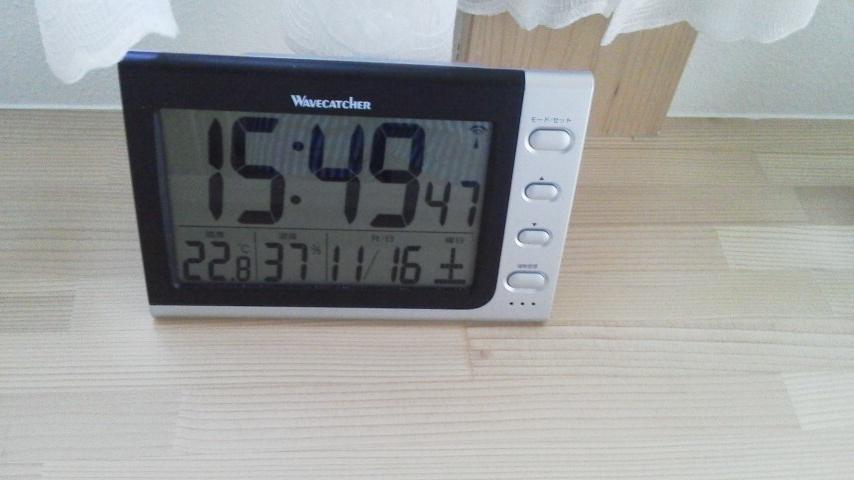 2013111615490000.jpg