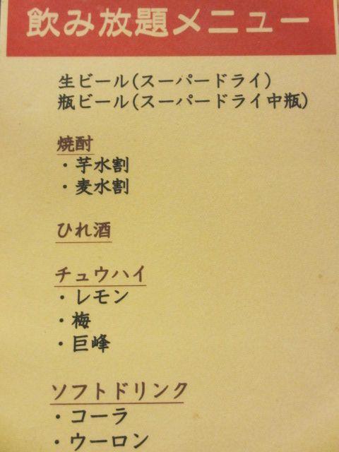 ゆうふく駅西店14