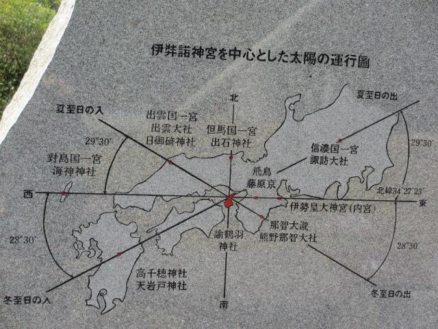 伊弉諾神宮9