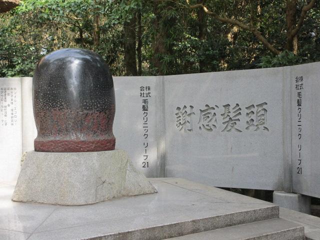 伊弉諾神宮19