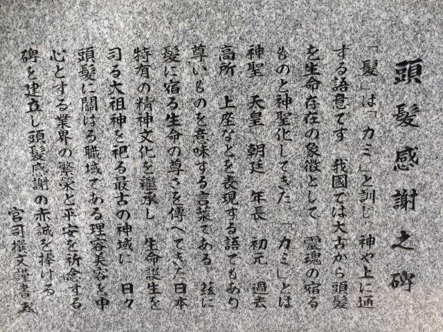 伊弉諾神宮20