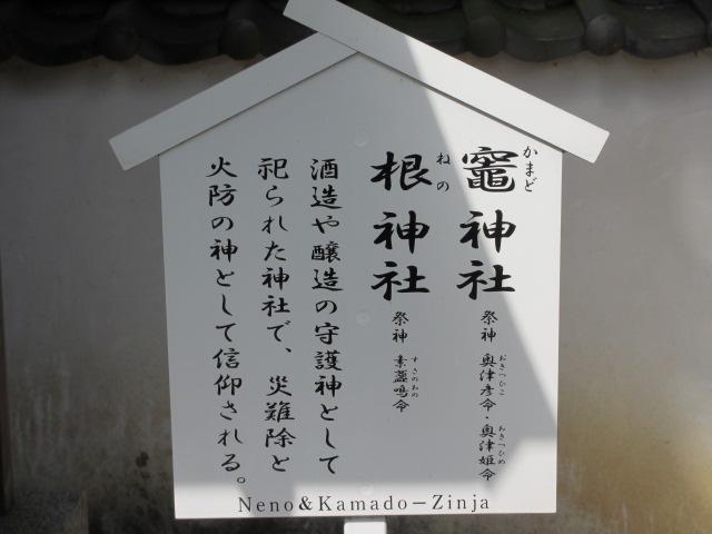 伊弉諾神宮26