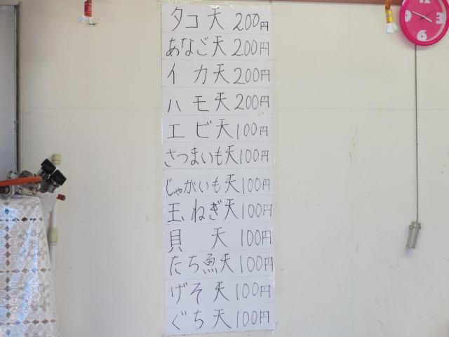 あわじ花さじき43