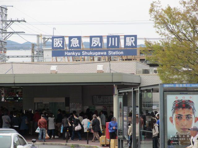 夙川公園2013-13