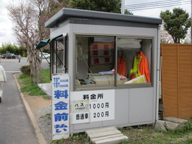 篠山城跡2013-5