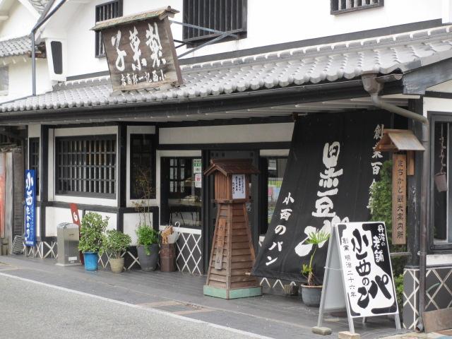 篠山城跡2013 小西のパン1