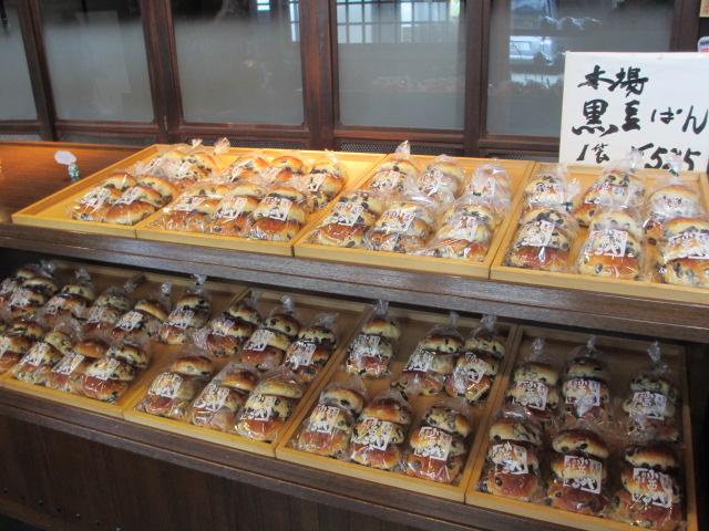 篠山城跡2013 小西のパン2