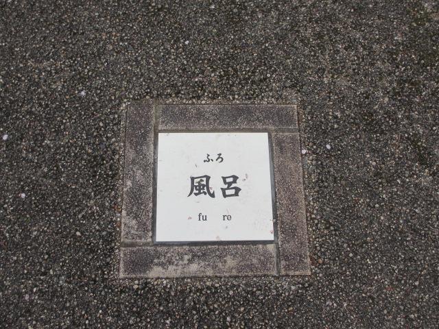 篠山城跡2013-40