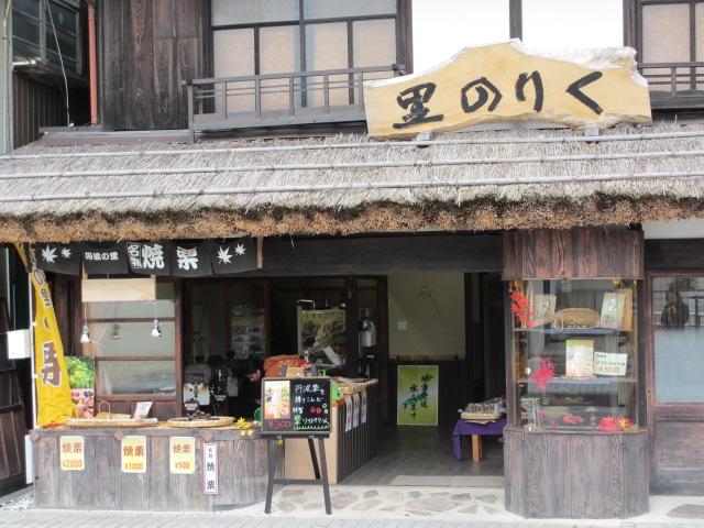 篠山城跡2013-46