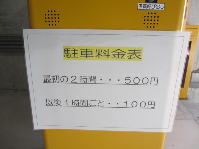 勝尾寺2013-2
