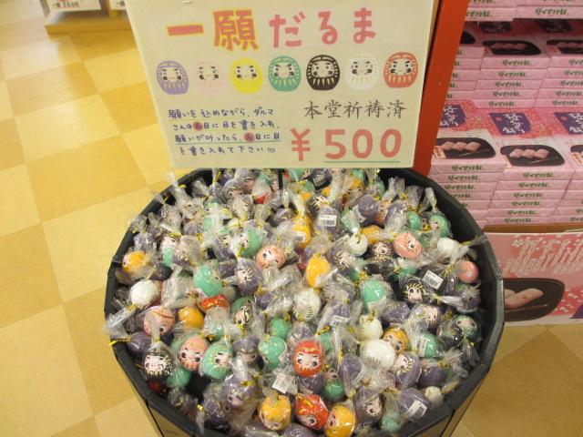 勝尾寺2013-6