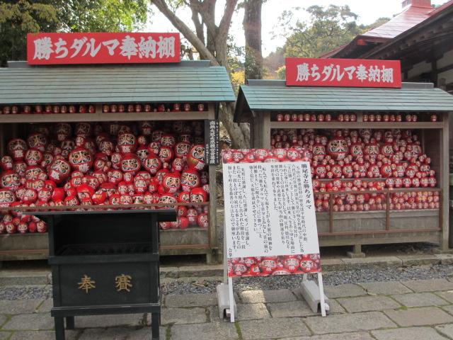 勝尾寺2013-24
