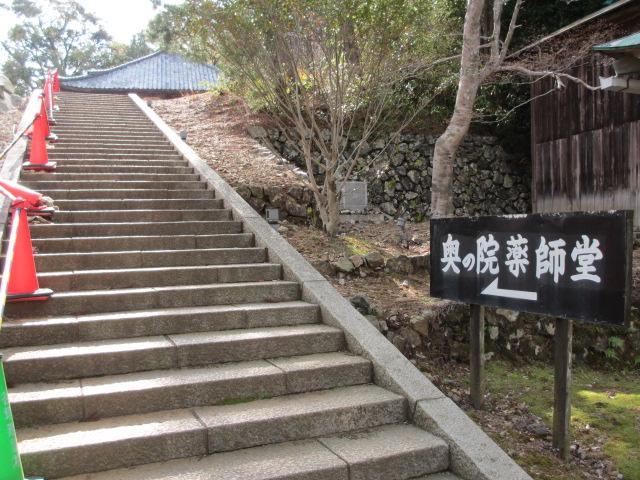 勝尾寺2013-27