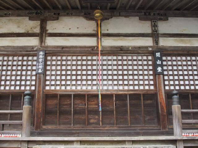 勝尾寺2013-31