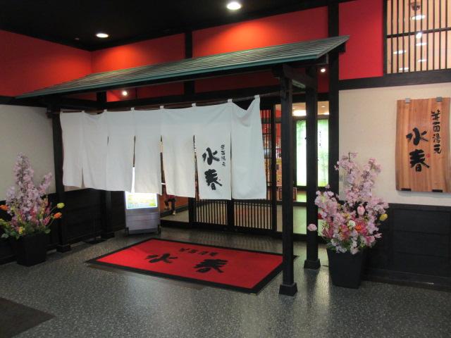 勝尾寺2013-62